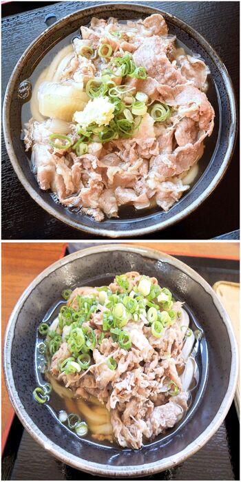 こがね製麺所 高瀬店