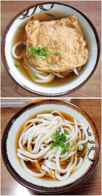 穴吹製麺所