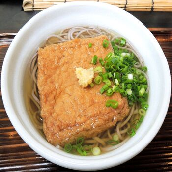 古代麺 有馬 田町店