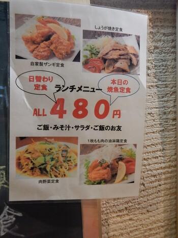 飲み喰い処 みんなでこれるもん 札幌駅西口前店