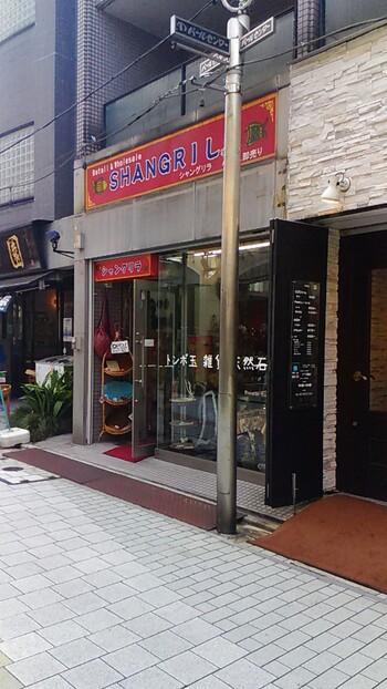 クマリ 南阿佐谷店