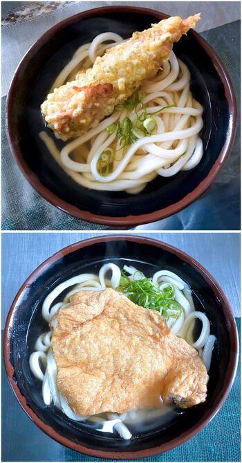 橋村生麺所