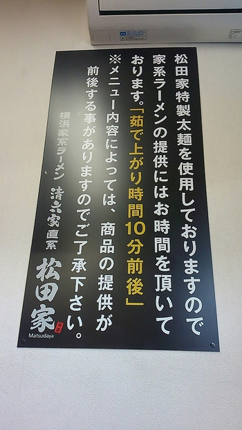 清六家 総本山