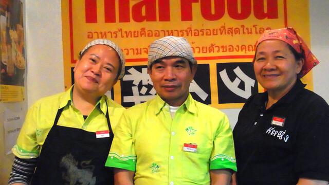 ティーヌン 赤坂店 - 赤坂/タイ料理 [食べログ]