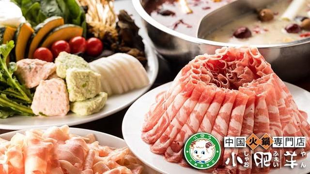 小肥羊 赤坂店 (チュウゴクヒナベセンモンテン シャオフェイヤン) - 赤坂/中国鍋・火鍋 [食べログ]