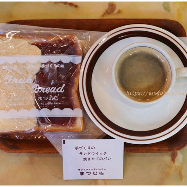サンドウィッチパーラーまつむら - 水天宮前(パン)の写真(食べログが提供するog:image)