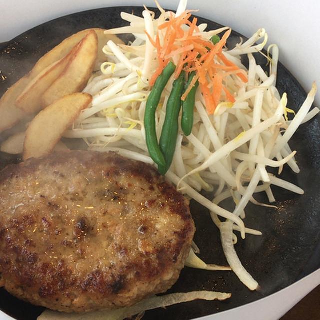 肉のはせ川 上尾店 (北上尾/ハンバーグ)
