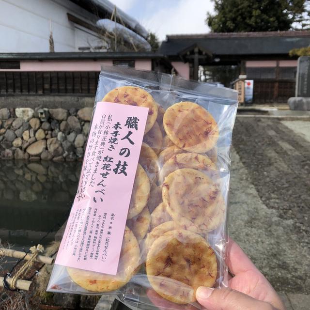紅花資料館 物産館 - さくらんぼ東根/その他 [食べログ]