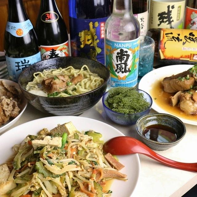 琉球食堂 (日の出/沖縄料理)