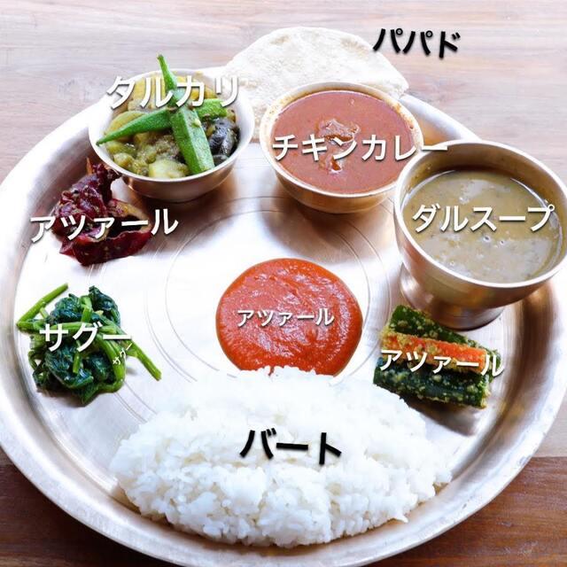 ネパリコ 渋谷店 (渋谷/ネパール料理)