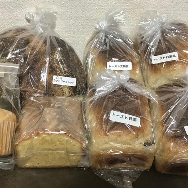 王様のブランチで紹介されたパン屋さん【お取り寄せパングルメ】情報 3