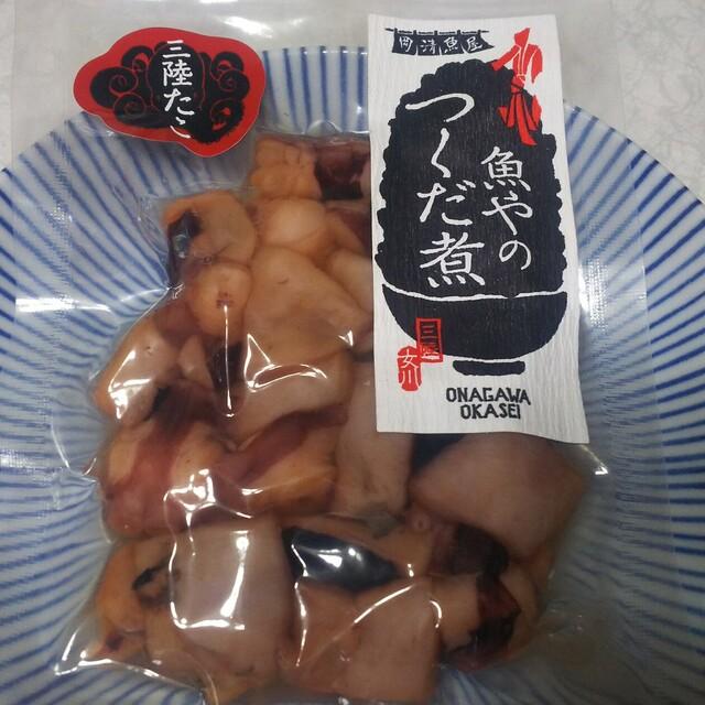サトー 商会 秋田