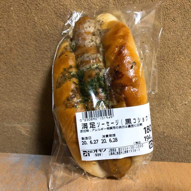 上野原 オギノ