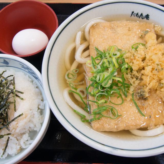 たもん庵 神戸空港店 - 神戸空港(うどん)の写真(食べログが提供するog:image)
