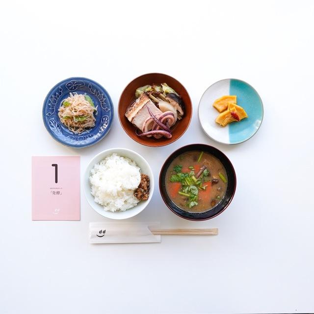 dたべる研究所 - 九品仏(カフェ)の写真(食べログが提供するog:image)