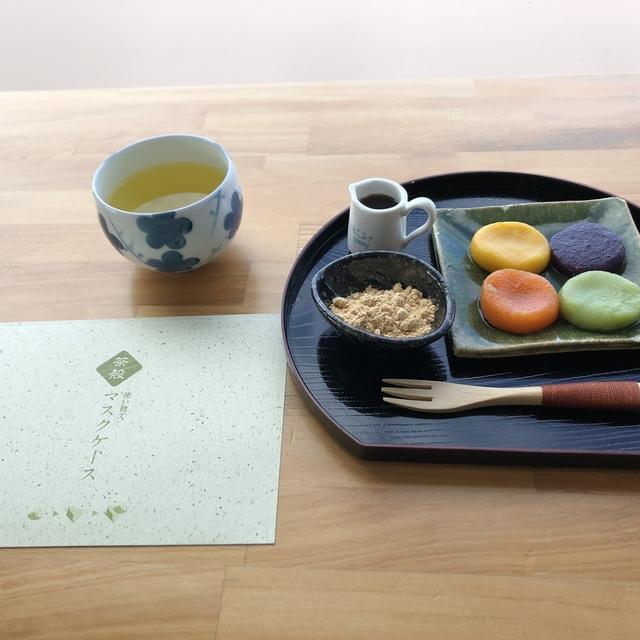 天草ブルーガーデン - 天草市その他(レストラン(その他))の写真(食べログが提供するog:image)