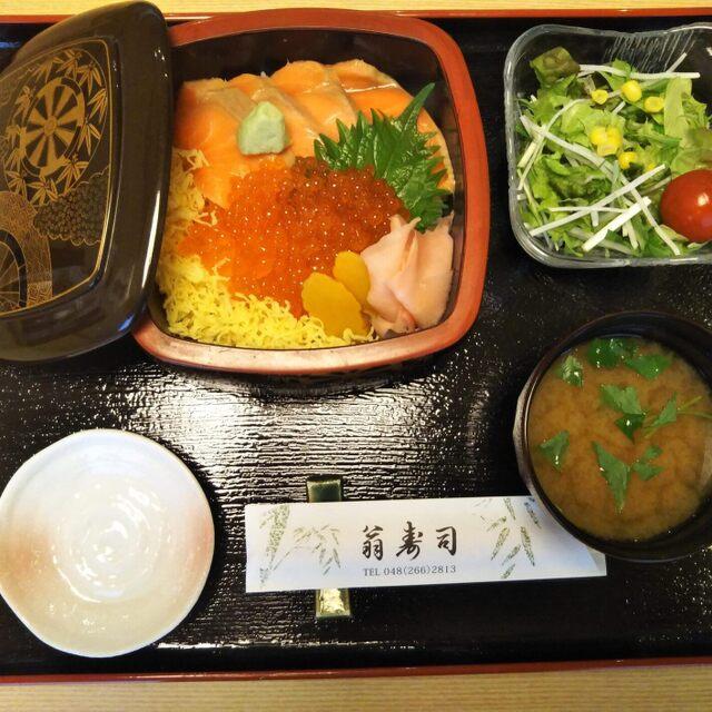翁寿司(オキナスシ) - 蕨(寿司)の写真(食べログが提供するog:image)