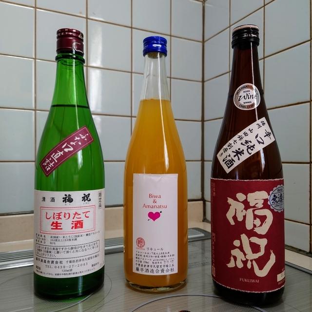 藤平酒造             (トウヘイシュゾウ)                        )~イメージ画像1~