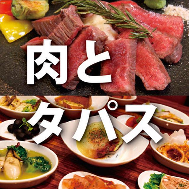 羊の家 あべの店 - 天王寺駅前(バル・バール)の写真(食べログが提供するog:image)