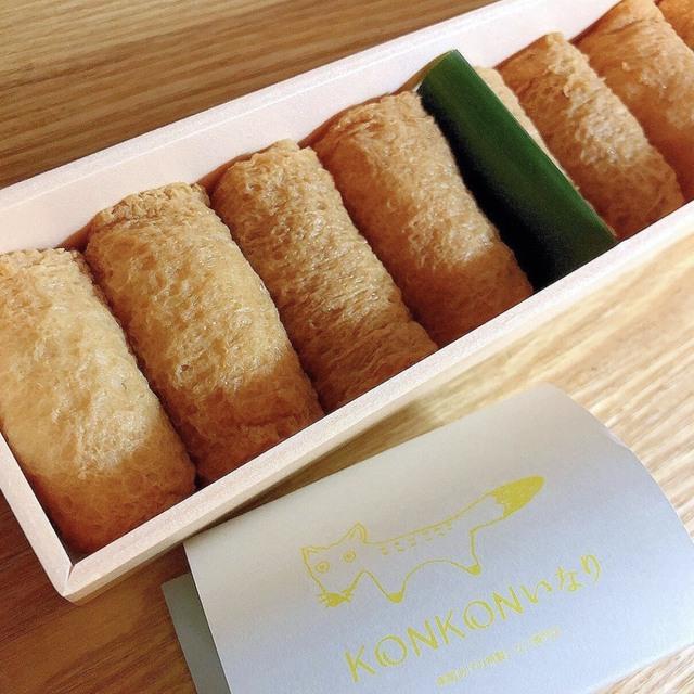 KONKONいなり 新市街本店(コンコンイナリ) - 辛島町(寿司)の写真(食べログが提供するog:image)