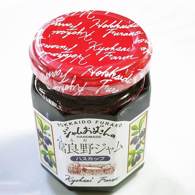 共済農場ふらのジャム園 - 富良野市その他(アイスクリーム)の写真(食べログが提供するog:image)
