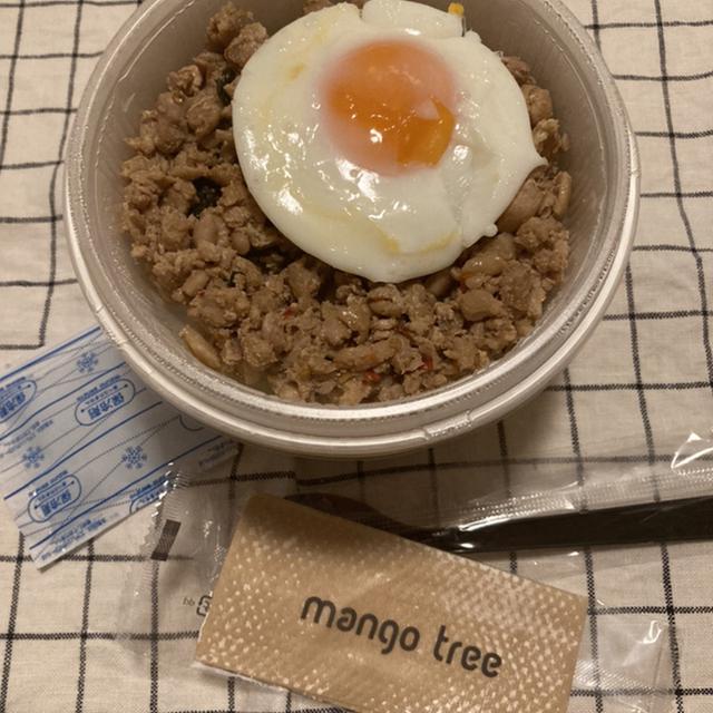 マンゴツリーキッチン 東横のれん街             (mango tree kitchen)                        )~イメージ画像1~