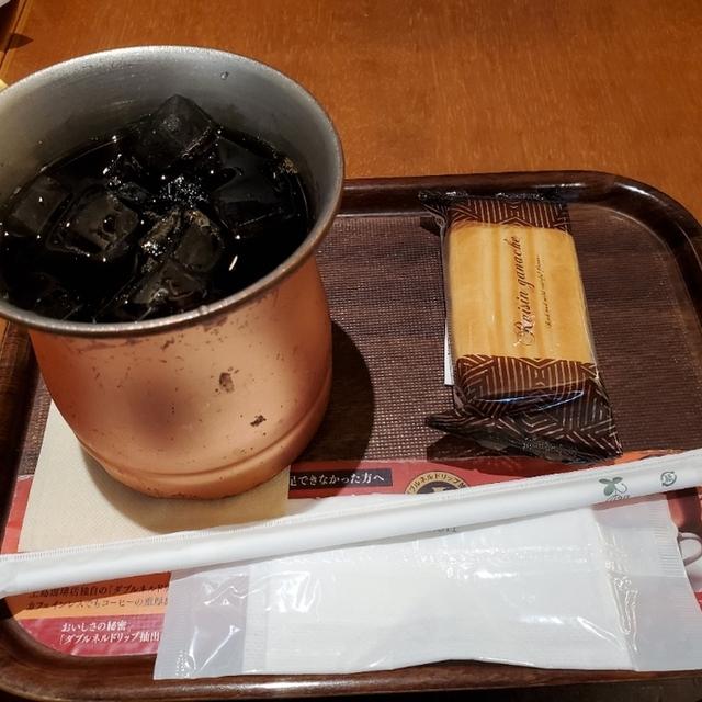 上島珈琲店 神戸空港店 - 神戸空港(コーヒー専門店)の写真(食べログが提供するog:image)