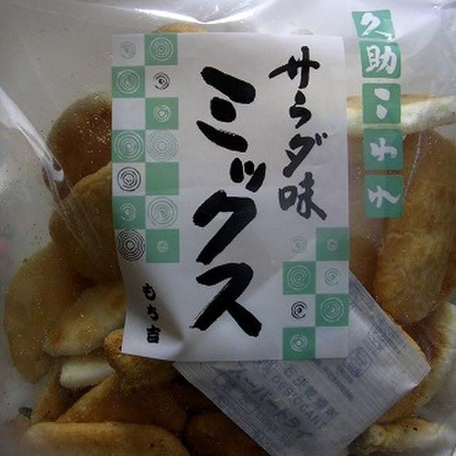 【閉店】もち吉 豊中店 - 岡町/和菓子 [食べログ]