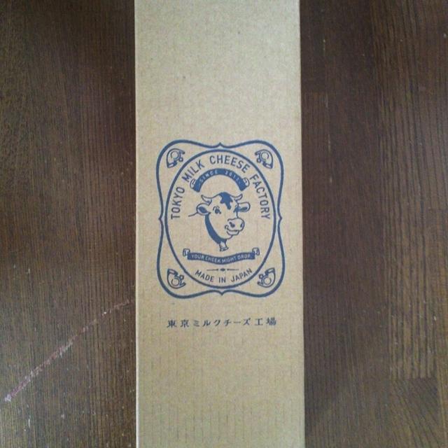 ナチュラルチーズ専門店のフェルミエ。チーズ通販 …
