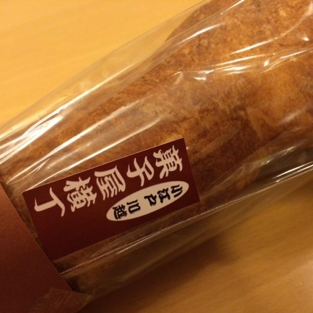 吉岡製菓             (よしおかYA)                        )~イメージ画像1~