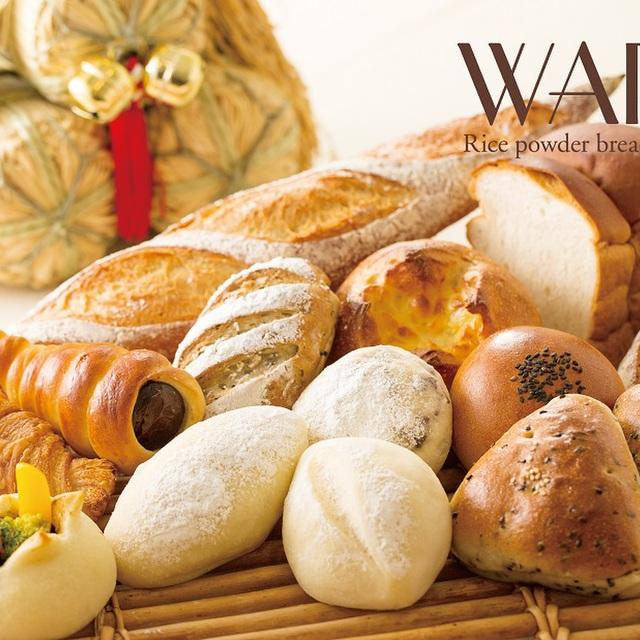 和良自由が丘工房&WARA CAFE(ワラジユウガオカコウボウ) - 自由が丘(パン)の写真(食べログが提供するog:image)