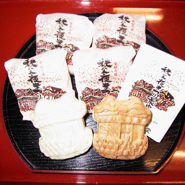 栄誠堂 - 西武秩父/和菓子 [食べログ]