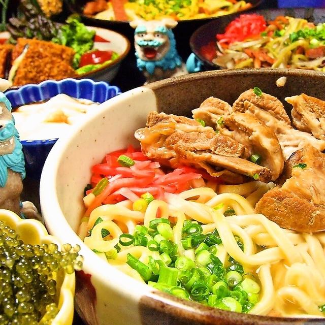 かなしゃ庵 (町田/沖縄料理)