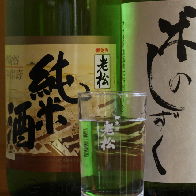 だんらん処 一 - 伊丹(阪急)(居酒屋)の写真(食べログが提供するog:image)