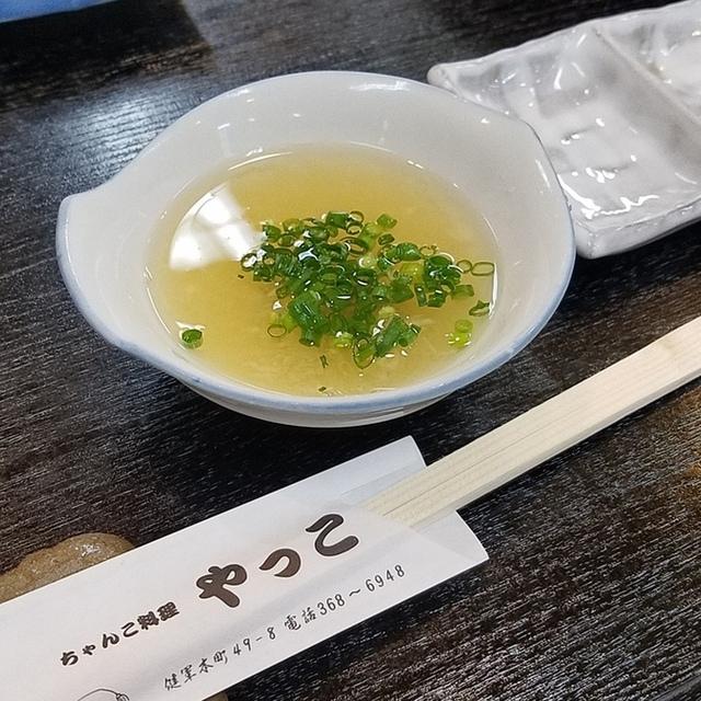 やっこ 熊本