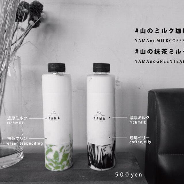 クイーン クック カフェ(Queen Cook Cafe) - 飯塚(カフェ)の写真(食べログが提供するog:image)