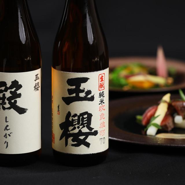 倭 西麻布(わ) - 広尾(創作料理)の写真(食べログが提供するog:image)