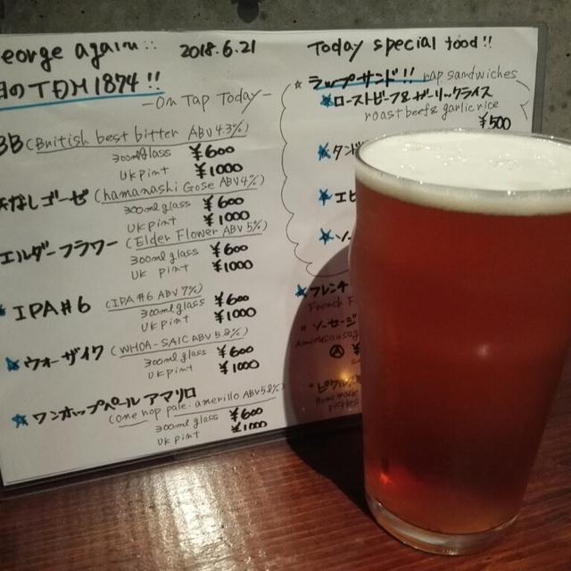 ヴルストハウス虎ノ門 - 虎ノ門(ビアバー)の写真(食べログが提供するog:image)