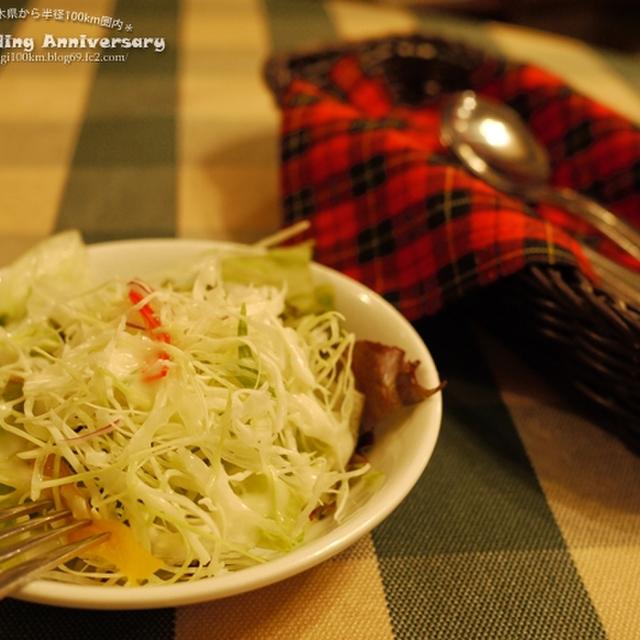 レストラン ペニーレイン 那須店(Penny Lane) - 那須町その他(パン)の写真(食べログが提供するog:image)