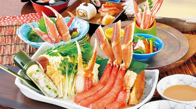 かに道楽 - 料理写真:水仙(すいせん)