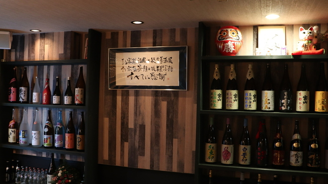 北野坂 つる肴 - メイン写真: