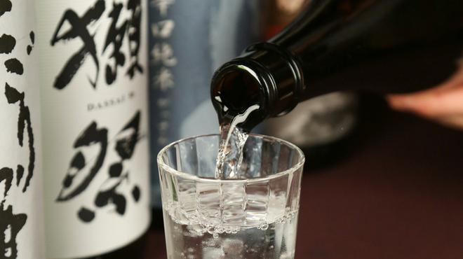 個室 藁焼き 日本酒処 龍馬  - メイン写真: