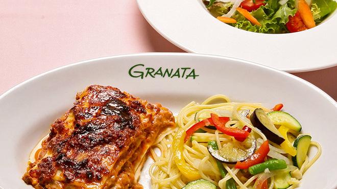 グラナータ - メイン写真: