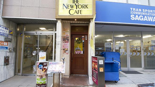 ザ・ニューヨークカフェ - メイン写真: