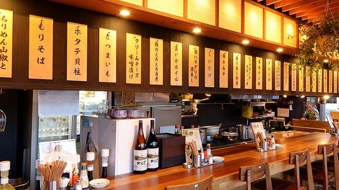 天ぷら酒場 KITSUNE - メイン写真: