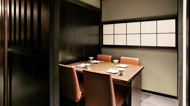 銀座 竹の庵 - メイン写真: