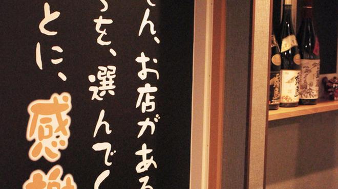 七輪鳥焼肉 ますらお - メイン写真: