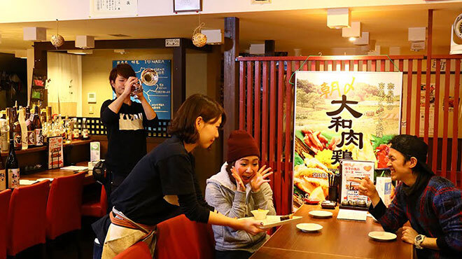 居酒家 喜蔵 - メイン写真: