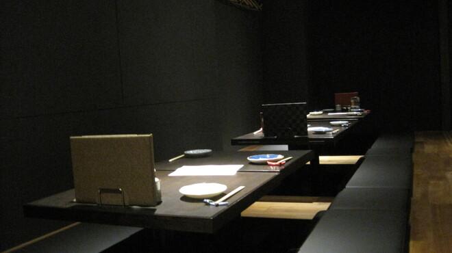 銀座 いっぱし - 内観写真:16名様~20名様用の掘り炬燵式の個室
