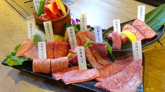 きた川 牛侍 - メイン写真: